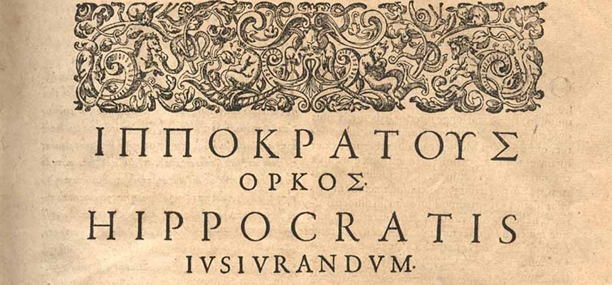 The Corruption Of The Oath Of Hippocrates