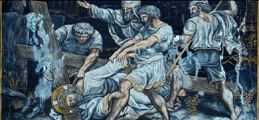 The Third, Seventh, and Ninth Stations of the Cross: A Mercy Reflection