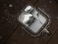 The Beauty of Broken Mirrors
