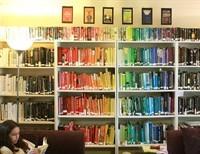 Should We Ban Books?