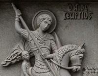 On Dragons, Roses and Books. Catalonia celebrates Sant Jordi